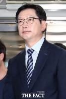 [TF현장] 김경수의 히든카드는 '구글 타임라인'