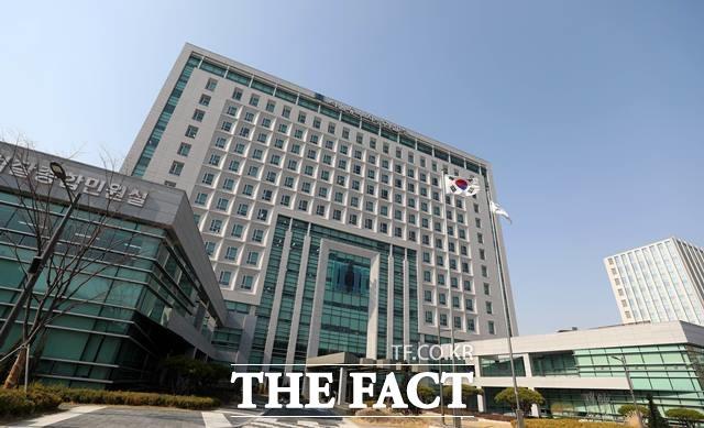 서울 송파구 서울동부지방검찰청사 전경/뉴시스
