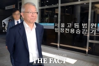 [TF초점] '사법농단 열쇠' 김앤장 변호사 출석 임박