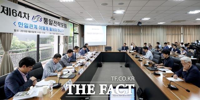 일부 전문가들은 이날 외교적 해법에 대해 강조했다. 8일 오후 서울 종로구 경남대학교 극동문제연구소에서 제64차 통일전략포럼 한일관계 어떻게 풀어야 하나?가 열리고 있다. /경남대=뉴시스