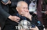 [TF이슈] 강제징용 피해자 재판 지연이