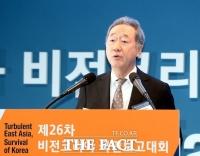 검찰, '자본금 편법충당' MBN 기소...장대환 회장 사퇴
