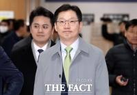 [TF초점] '킹크랩'이 가를 김경수 운명…2심 선고 D-1