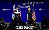 한미 연합공중훈련 연기…'북미 대화' 분위기 고려