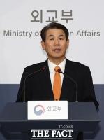방위비 협상결렬… 정은보 韓 대표