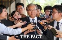'재판개입 의혹' 법관