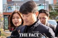 '뇌물 수수' 유재수 전 부시장 1심 집행유예 석방