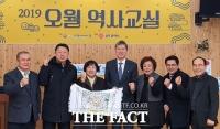 노태우 장남 노재헌, 5·18피해자 찾아 또 '사죄'