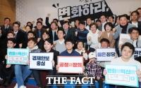 변화와 혁신 창당준비위원장에 '하태경'선출