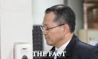 '에버랜드 노조 와해' 강경훈 부사장 2심 징역 3년 구형