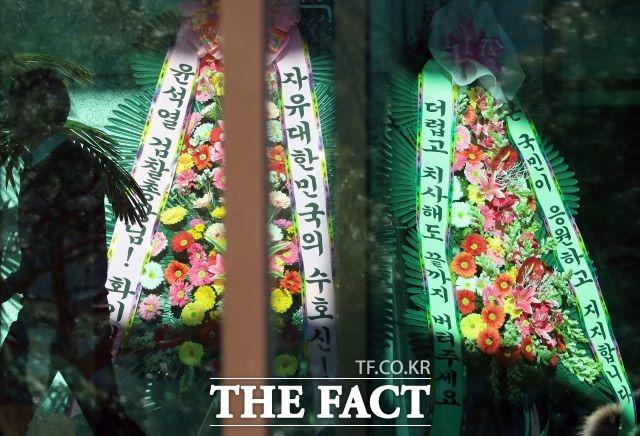 윤석열 검찰총장 지지자들이 보낸 화환이 15일 오전 서울 서초구 대검찰청 로비에 놓여 있다. /뉴시스