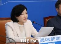 '사법농단' 폭로 이수진 전 판사 민주당 입당