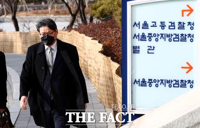 이광철 청와대 민정비서관이 지난해 1월 29일 서울중앙지방검찰청으로 출석하고 있다. /뉴시스