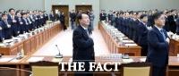 검찰, 총선 '금품수수·여론조작·공무원개입' 집중 단속