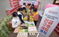 [코로나19 '극복'] #힘내라 대구경북…똘똘 뭉친 대한민국