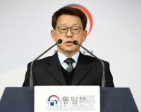 빛바랜 남북연락사무소 개소 2주년… 통일부