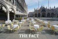 이탈리아 하루 만에 확진자 2313명 …총 1만2462명
