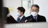 [TF이슈] '임종헌 재판' 숨고르기 끝…서증조사만 40시간 예고
