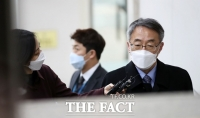 [TF현장] 8개월 재판 공백 후유증…사면초가 '임종헌 법정'