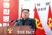 北 김정은, 평양종합병원 착공식 참석…'코로나 피신설' 일축