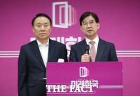 한국당, 통합당 영입인재 대거 당선권 재배치…윤주경 '1번'