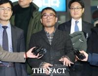 경찰, '성폭행 의혹' 김건모 기소의견 검찰 송치