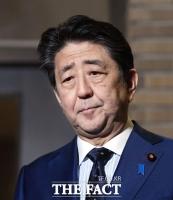 아베, 도쿄·오사카 등 7곳 긴급사태 선언 예고