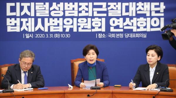 더불어민주당은 31일 서울 여의도 국회에서 디지털성범죄근절대책단-법사위 연석회의를 열고 총선 이후 디지털 성범죄 처벌을 강화하는 내용의 관련 3법을 반드시 처리하겠다고 밝혔다. 백혜련 대책단장이 발언하는 모습. /뉴시스