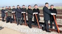 통일부, 남북철도연결 재추진…