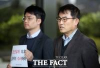 검찰, '검언 유착 의혹' 수사 본격화...첫 고발인 조사