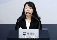 통일부, 탈북민단체 사무검사 거부에