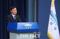 강민석 靑 대변인, 10.4억 아파트 포함 재산 24.2억 신고