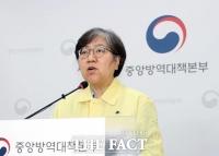 '코로나 사태 6개월' 정은경