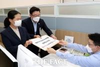통합당·국민의당, 추미애 탄핵소추안 제출…24일 표결