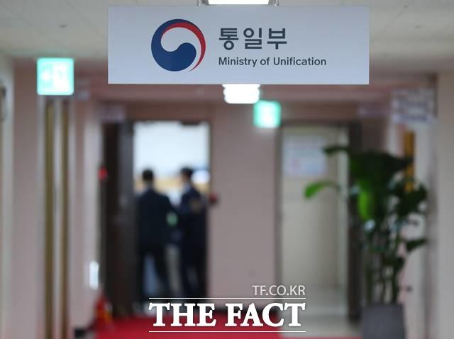 경제적 어려움과 남한에서의 부적응이 탈북민들의 재월북의 이유로 꼽힌다. 사진은 서울 종로구 통일부의 모습./뉴시스