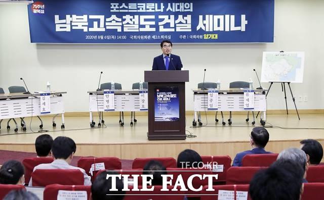양기대 더불어민주당 의원이 6일 서울 여의도 국회의원회관에서 열린 포스트코로나 시대의 남북고속철도건설 세미나에서 인사말을 하고 있다. /뉴시스