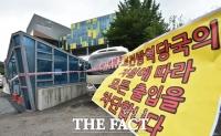 용인 우리제일교회 확진자 72명 쏟아져…교회 집단감염 '심각'