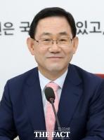 '취임 100일' 주호영