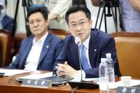 [TF확대경] '위국헌신' 후푹풍…與 대변인, '오버(?)'가 부른 파문