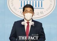 국민의힘, '박준영 사퇴' 사필귀정…