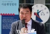 3중 검문 vs 가처분신청…경찰-보수단체, 개천절 긴장 고조