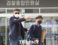 휴가의혹 제기 '당직병', 추미애 고소…
