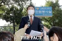 보수단체, 주말 광화문 집회·차량시위 추진