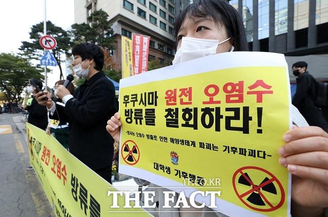 일본이 후쿠시마 원전 오염수를 바다에 방류하기로 결정할지에 이목이 집중되는 가운데 방사성 물질에 대한 불안감이 커지고 있다. 사진은 대학생 기후행동 회원들이 20일 서울 종로구 옛 일본대사관 앞에서 일본 '후쿠시마 방사능 오염수 방류 철회를 위한 긴급 기자회견'을 하는 모습. /뉴시스