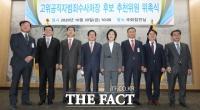 [TF사진관] 조재연 법원행정처장, '공수처장 추천위원장에 위촉'