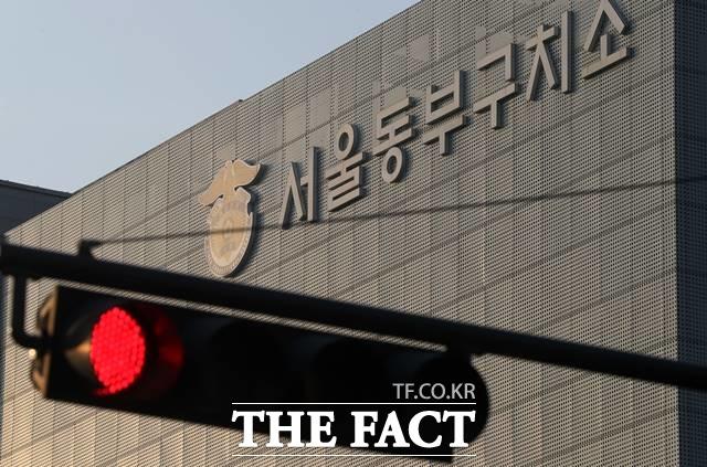 서울동부구치소발 신종 코로나바이러스 감염증(코로나19) 집단감염 사태가 진정세지만 책임을 두고는 논란이 계속된다./뉴시스