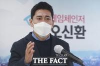 '서울시장 출마' 오신환
