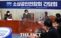 [TF이슈] '코로나 이익공유제' 던진 이낙연...
