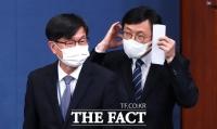 '전월세상한제' 시행 직전 전셋값 14.1% 올린 靑 김상조 '전격 사퇴'