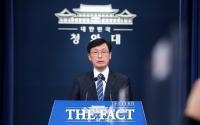 靑 정책 설계자가 본 코로나 시대 한국 경제는?…'순항 중'